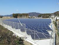 キクノ大島ソーラー発電所