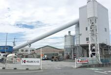 西条生コン・生SL工場